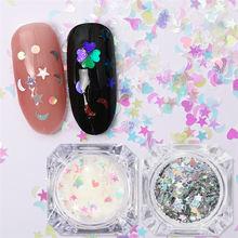 Дизайн ногтей Русалка блеск 3d пятиконечная звезда Луна лазерные