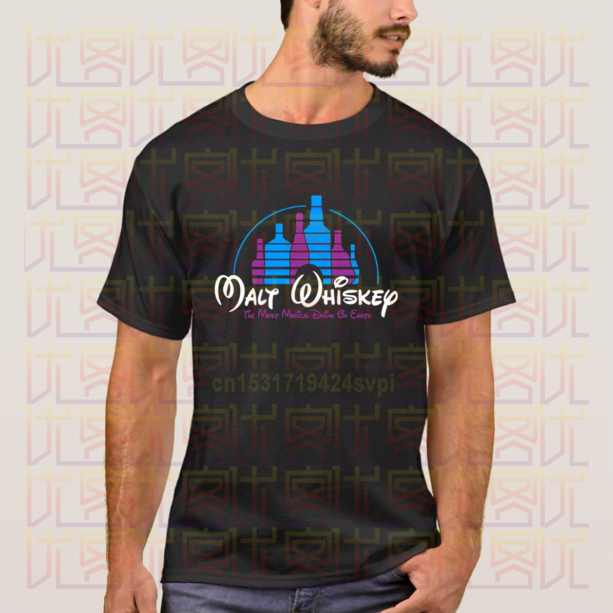 Malt Whiskey Disney <font><b>Parody</b></font> T <font><b>Shirt</b></font> The Most Magical Drink on Earth Men and Women Tees Print Casual Newest 2020 Summer Piece Tops image