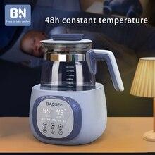 BN Baby Milk Modulator Free milk powderpoKettle Intelligent Thermal Insulation Milk Powder Hot Milk Warmer Automatic Milk Warmer