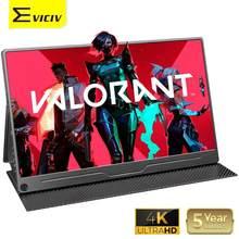 Monitor gier EVICIV 4K PS4 Xbox komputer stancjonarny Valorant 12.5 przenośny ekran 3840x2160 mobilny Monitor 60Hz USB C wyświetlacz LCD do laptopa