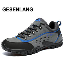 2020 Мужская Уличная походная обувь для альпинизма охоты треккинга
