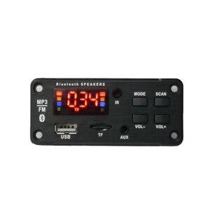 Беспроводной Bluetooth MP3 WMA декодер DC 12 В, плата, аудио модуль, поддержка USB TF AUX FM аудио Радио автомобильный MP3 динамик