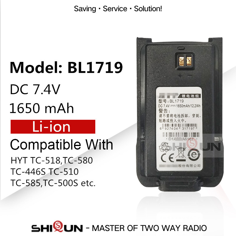 BL1719 Rechargable Li-ion Battery 1650mAh Compatible With HYTERA HYT TC-508 TC-500S TC-585 TC-560 TC-510 Two Way Radio DC7.4V