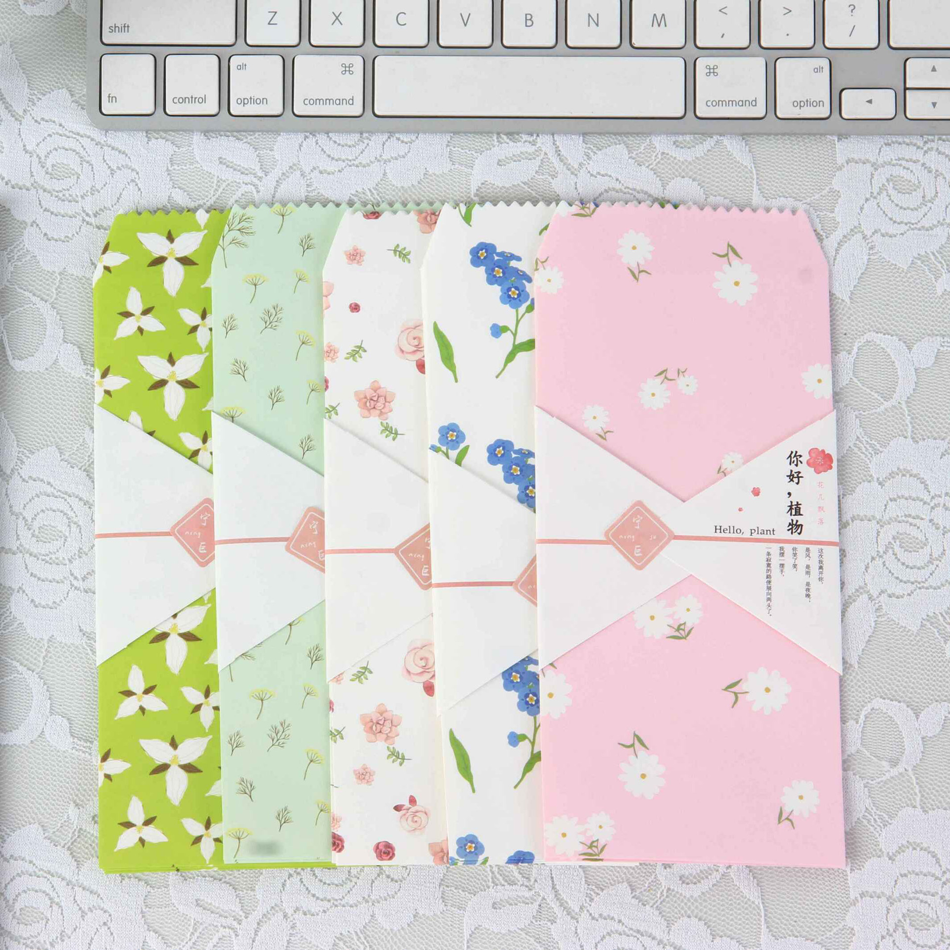 Gen Mo Hello Plant 5 Into Envelope Japanese Style Simple Valentine's Day Confession Love Letter Envelope NJ-012-80