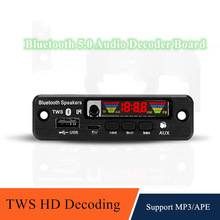 Módulo de placa de decodificador de MP3 para coche, reproductor de MP3 USB, USB, FM, Aux, Radio para coche, mando a distancia integrado, Bluetooth 5V 5,0