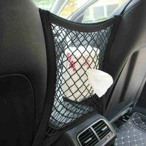 Image 5 - 1Pc รถตกแต่งภายในที่นั่งกลับสุทธิตาข่ายยืดหยุ่นรถเก็บกระเป๋า Pocket กรง Velcro ตารางผู้ถือกระเป๋ารถอุปกรณ์เสริม
