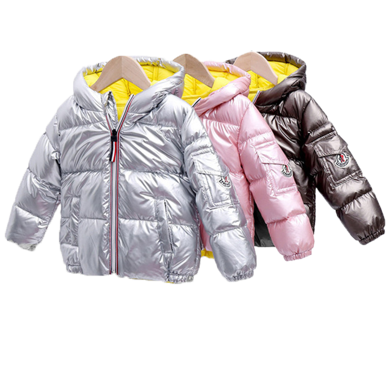 Boys Girls Jackets Hooded Outerwear Winter Children Warm Thick Jacket For Kids Clothes Baby Outerwear Zipper Coats Ski Jacket 1