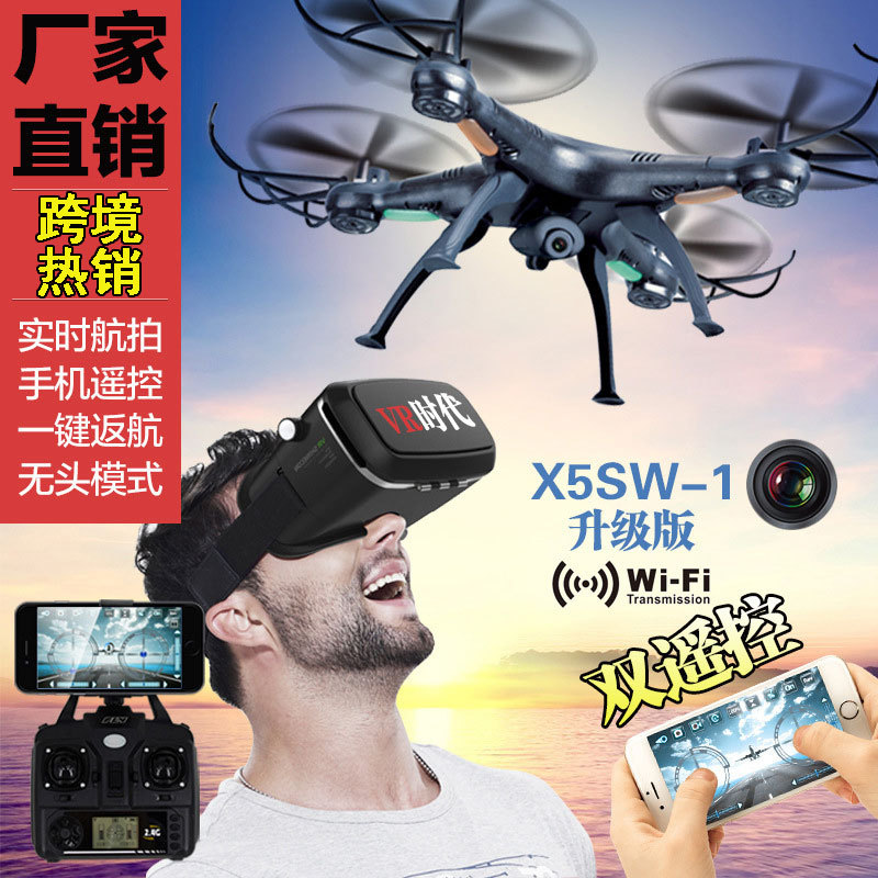 X5sw-1 Quadcopter High-definition Aerial Photography Unmanned Aerial Vehicle Remote Control Aircraft UFO Drone X5sw