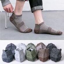 Мужские носки башмачки высокого качества удобные нескользящие