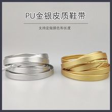 Wholesale Creative Microfiber Soft Leather Laser Silver Gold Shoelaces Women Men Sports Casual Basketball Shoes Laces