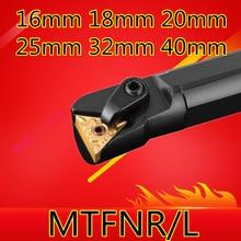 1 шт. S16Q-MTFNR16 S18Q-MTFNR16 S20R-MTFNR16 S25S-MTFNR16 S32T-MTFNR16 S40T-MTJNR16 MTFNL16 16 мм-40 мм ЧПУ расточка инструменты