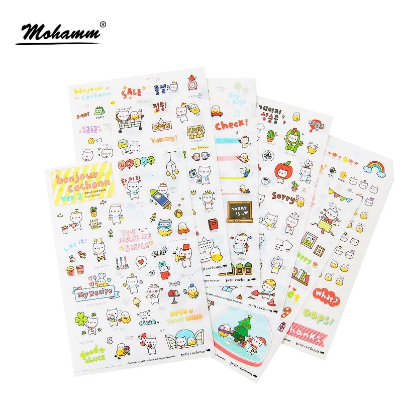 6 Pcs/lot Cute Kawaii Transparent Pig Korean Cartoon Animals Decoration Flake Pvc Plastic Sheet Scrapbook Stickers For Kids