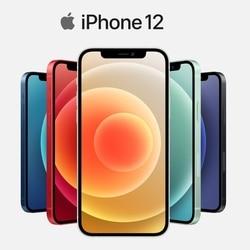 Подлинный оригинальный Apple iPhone 12/12 мини 5G 5,4/6,1 дюймСупер Retina XDR дисплей A14 бионические приманки для рыбной ловли IOS 14 смартфон супер тонкий