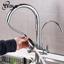 Kitchen Faucets torneira para cozinha de parede Crane For Water Filter Tap Three Ways Sink Mixer Faucet WF-0195