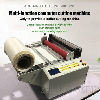 Fabric Cutting Machine Fully Automatic Cloth Cutting Machine Stickers PVC film Cross Cutting Machine Bubble Film Cutting Tools недорого