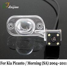 Kia Picanto sabah EuroStar SA 2004 ~ 2011 Naza Suria Picanto ters kamera/HD gece görüş araç arka dikiz park kamera
