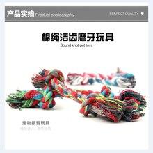 Hand-woven Pet Cotton Rope Weaving Bone Dog Molar Toys Glister Pedigree Bite Lanyard  Dogs Love