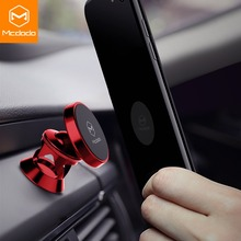 Mcdodo NEW Magnetic Car Universal Mobile Phone Holder Stand