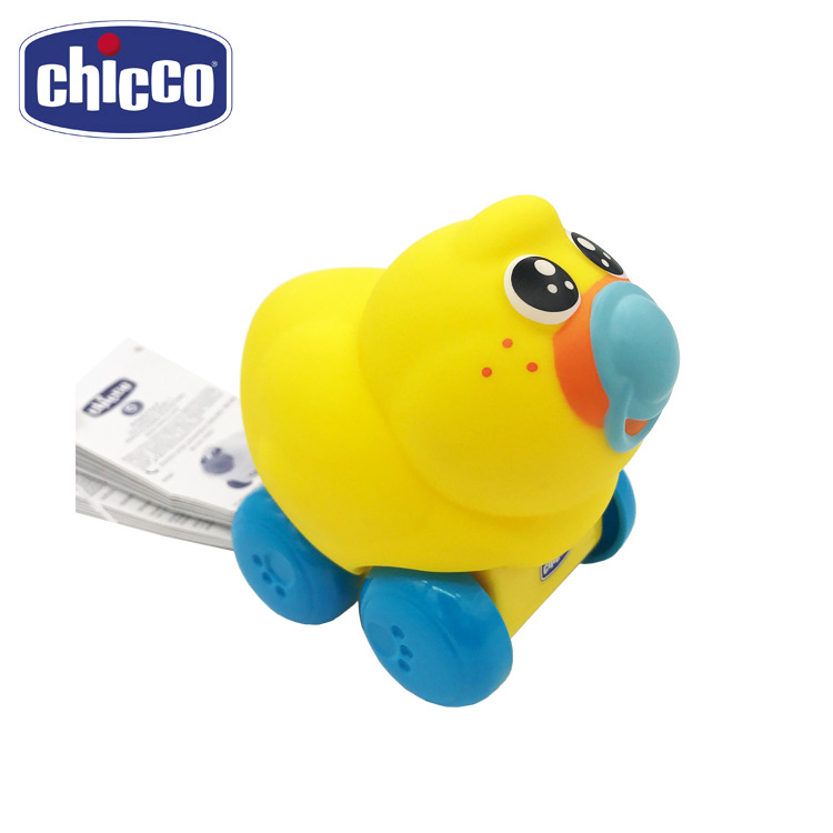 Toy Mom And Baby Toy Car Chicco Music Car Small Yellow Duck Sound Making Pacify Scooter Infants Gift