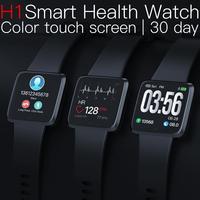 Jakcom H1 Smart Health Watch Hot sale in Wristbands as smartfon h66 bracelet
