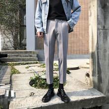 Брюки мужские костюмные приталенные однотонные деловые повседневные