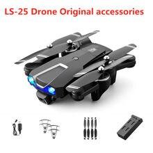 LS-25 Drone Accessoires D'origine Pièces 7.4V 1600 mAh Batterie pièces De Rechange pour LS25 Drone Câble USB Hélice Feuille D'érable