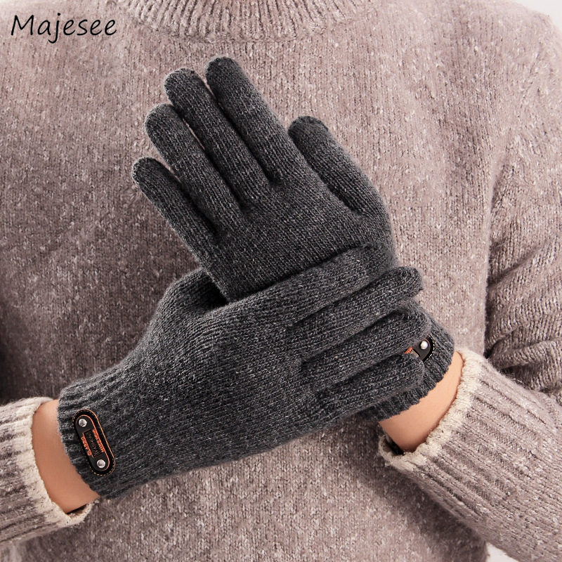 Knit Gloves Men Touch Screen Keep Warm Comfortable All Match Korean Style High Fashion Mens Full Finger Mittens Daily Thicker