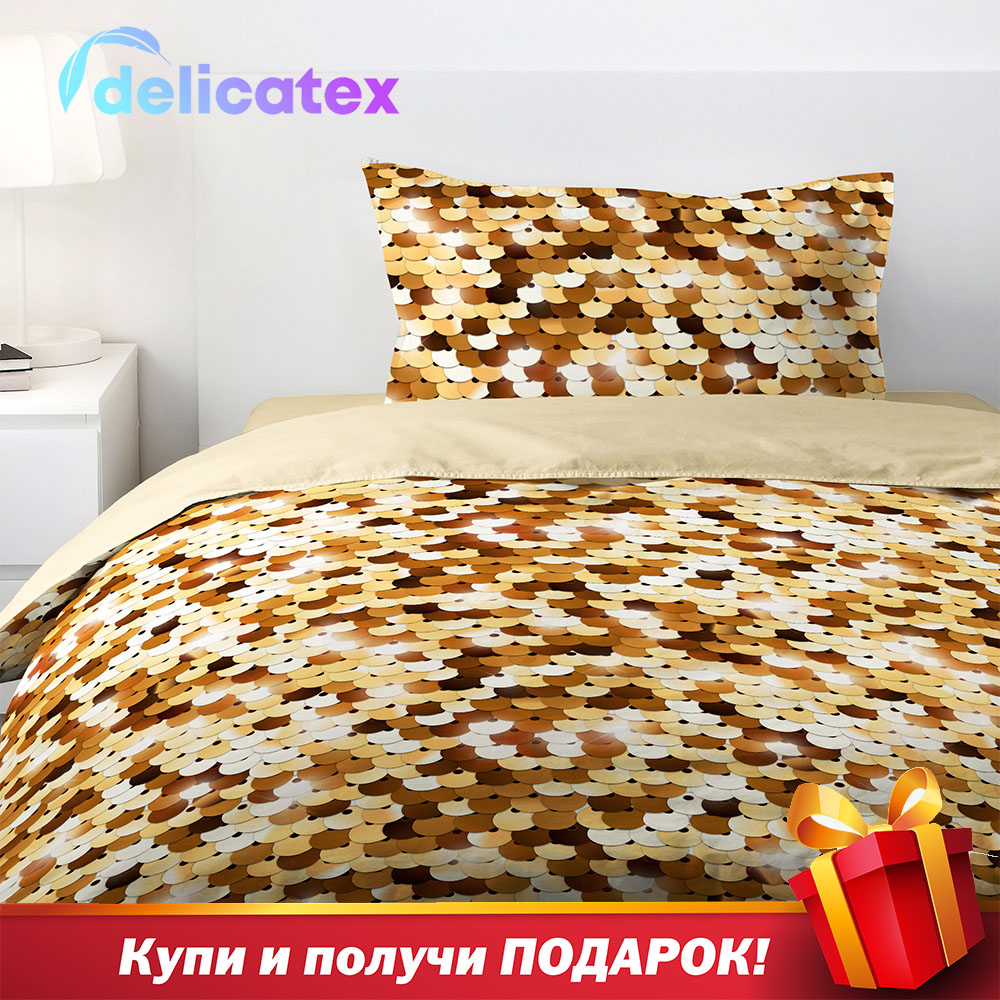 Bedding Sets Delicatex 16162-1+bezhevyiy Payetki Home Textile Bed Sheets Linen Cushion Covers Duvet Cover Рillowcase Baby Bumpers Sets For Children Cotton