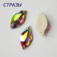 CTPA3bI 3254 AB Color Leaf Shape All Sizes Glass Crystal Stones Flat Back For Jewelry Making DIY Sew On Beads Needlework Crafts