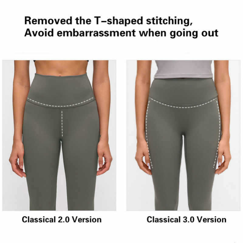 Colorvalue Classical 3.0 Version Soft Naked-feel Workout Gym Yoga Tights Women Squatproof High Waist Fitness Sport Leggings XS-L