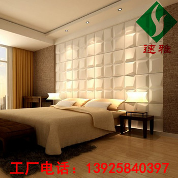 3D Decorative Wallboard Room Within 3D Decorative Wallboard PVC 3D Decorative Wallboard