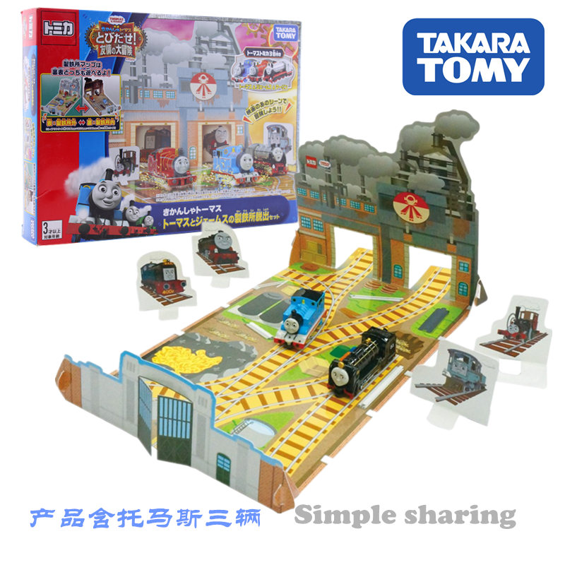 Tomica Thomas And Friends Thomasand James' Ironworks Escape Set