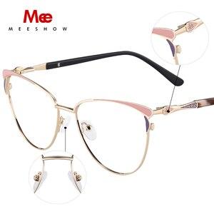 Image 5 - MEESHOW Glasses Frame Brand women cat eyes Prescription Eyeglasses Female Myopia Optical Frames Clear Spectacles Eyewear 2020