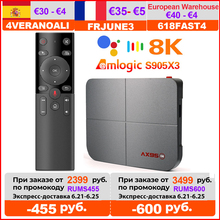 2020 AX95 DB TV Box Support Dolby Android 9.0 Amlogic S905X3 MV BD ISO Dual Wifi 4K Google Player Youtube Smart TV Set Top BOX