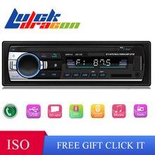 Jsd-520 estéreo 12V del coche de Bluetooth Radio FM MP3 reproductor de Audio 5V cargador USB SD AUX sistema electrónico para automóvil Subwoofer 1 DIN Autoradio