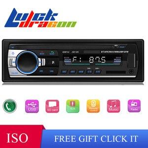 jsd-520 12V Bluetooth Car Stereo FM Radio MP3 Audio Player 5V Charger USB SD AUX Auto Electronics Subwoofer 1 DIN Autoradio(China)