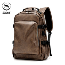 Business Casual Backpacks Travel Bag Black PU Leather Men's Shoulder Bags Teenage Backpack Men USB Charging Anti Theft Backpack