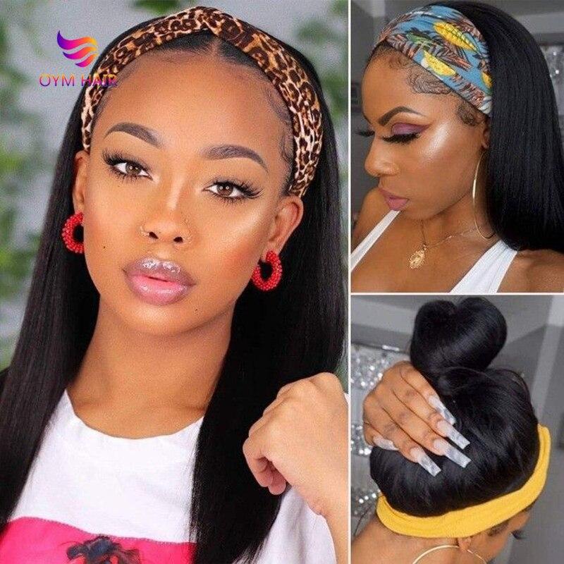 180% Densty парик с головной повязкой парики из натуральных волос прямые человеческие волосы парики для чернокожих Для женщин бразильские волос...