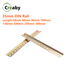 Universal Type 35mm Slotted DIN Rail Long 10cm 20cm 30cm Thickness 1mm for C45 Circuit Breaker Terminal Blocks & AC Contactor