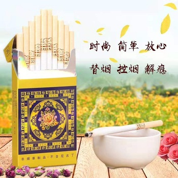 Tea Smoke, Gold Wire , Rose , Fine-Rod, Can Be Used as Substitute Tobacco Products, non Tobacco Products , Gift Cigarettes