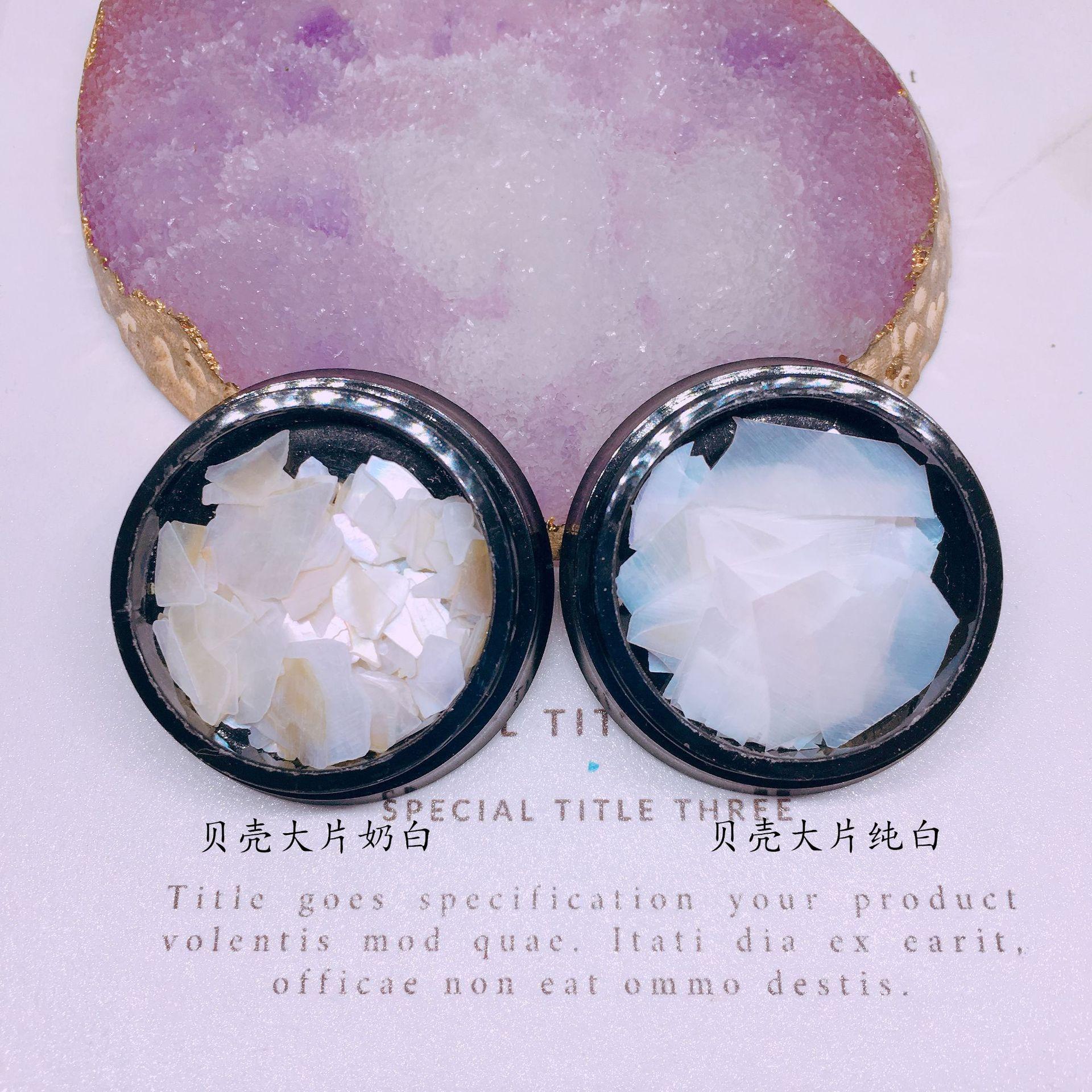 Japan Celebrity Style Natural Seashells PCs Shell Nail Ornament Shell Fragment Nail Ornament Nail Sticker