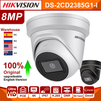 hikvision-ip-camera-original-8mp-4k-darkfighter-ds-2cd2385g1-i-dome-cctv-security-camera-h-265-poe-camera-face-detection