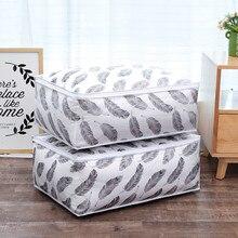 Стеганая сумка для хранения в форме пера Домашняя одежда Одеяло Подушка Одеяло сумка для хранения дорожный органайзер для багажа вакуумные пакеты для одежды шкаф