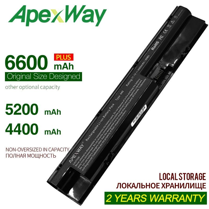 Batterie pour ordinateur portable HP COMPAQ ProBook 455 G3 2600mAh 14.8V