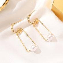 Pendientes sencillos de perlas de imitación para mujer, aretes de forma geométrica, gota Trapezoidal hueca a la moda, aretes de regalo para fiesta, joyería