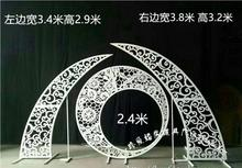New wedding props arch iron sculpture arc ox horn door large stage background decoration