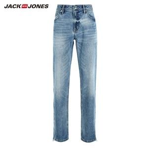 Image 5 - JackJones Autumn Mens Trend Stitching Casual Versatile Jeans 218332529