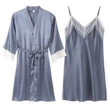 Ночной халат-Пижама, платье, 2 шт., шелковая сексуальная ночная рубашка, майка, ночная рубашка, пижамный комплект, плюс размер, вискозное волокно, Тонкая шелковая домашняя одежда