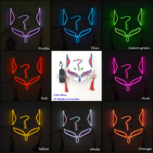 Novelty EL Wire Glowing Fox Mask LED Flashing Light Mask For Masquerade Party Cosplay Party Decoration 10 Lighting Colors цена 2017