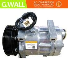 Для qp7h15 ac компрессор с муфтой для автомобиля massey ferguson